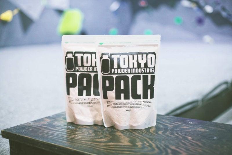 東京粉末/Pure