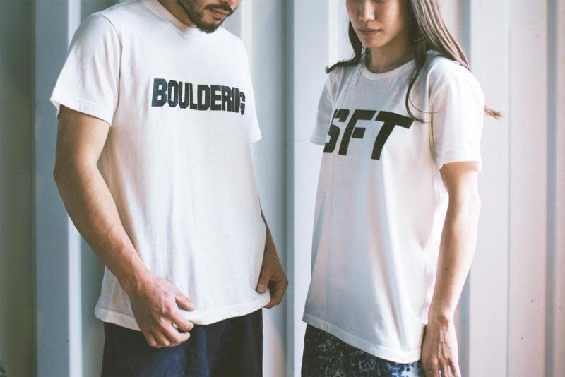3D BOULDERING / 3D SFT