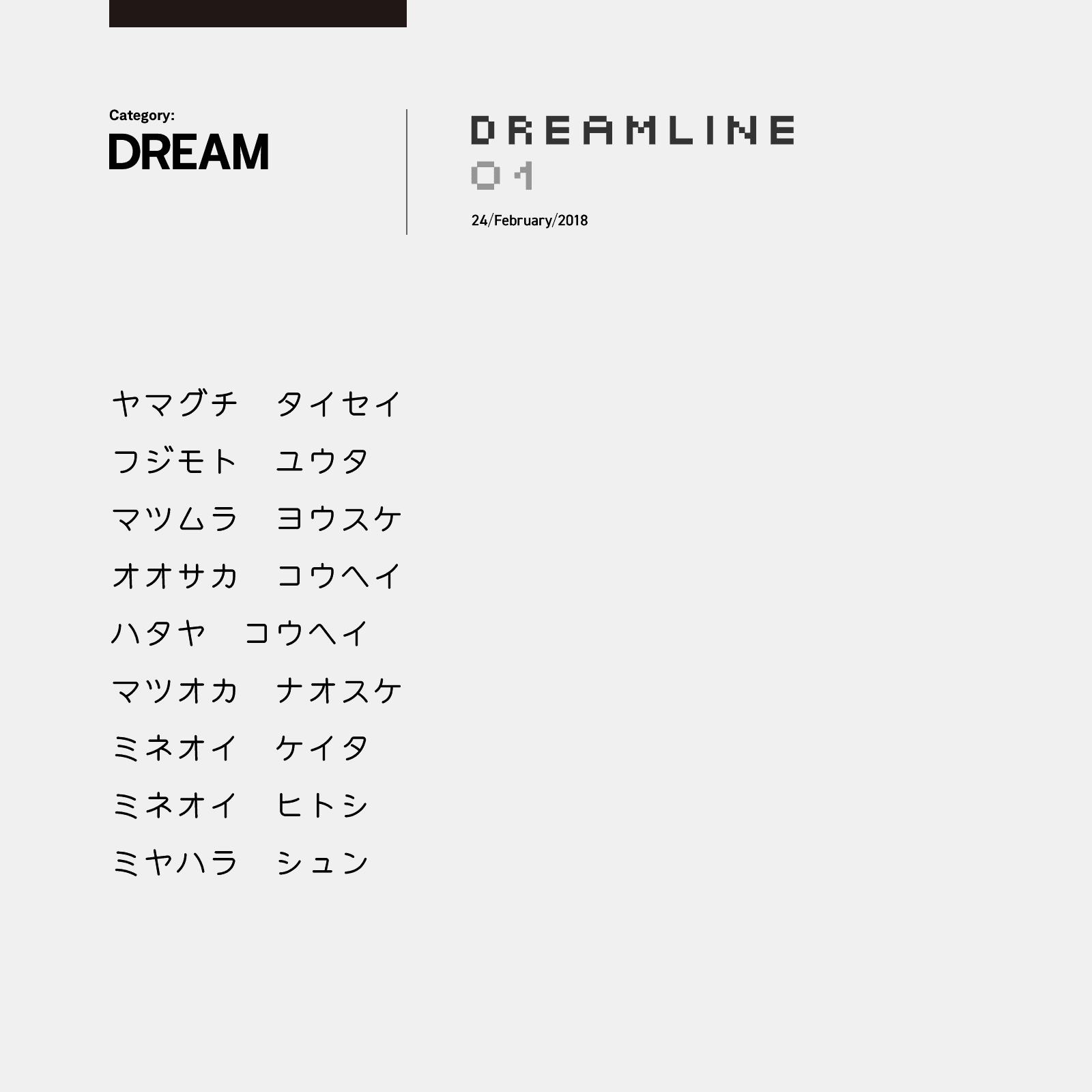 member-dream0214