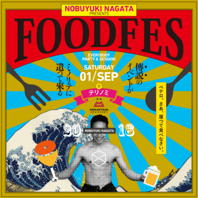 foodfes