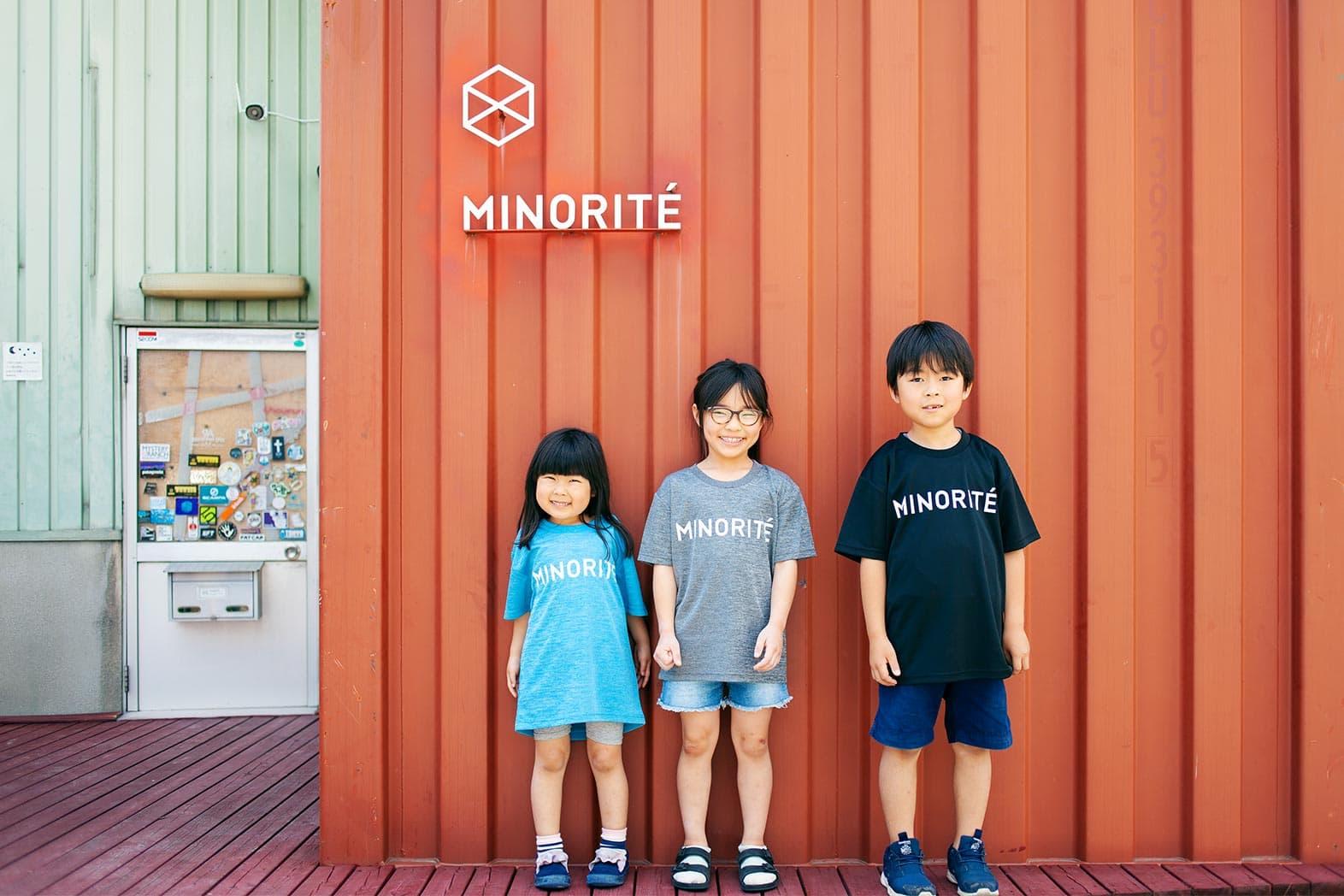 ミノリテロゴTシャツ/キッズ着用例
