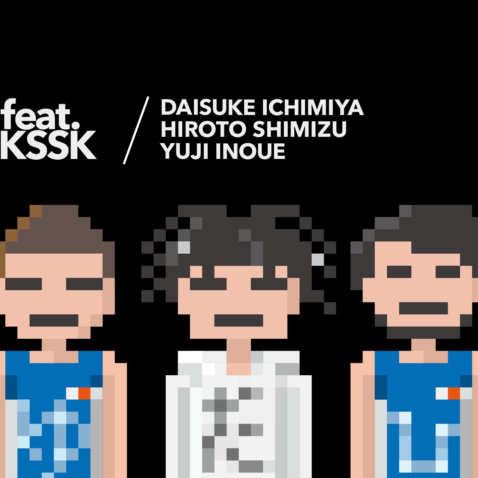 KSSK member