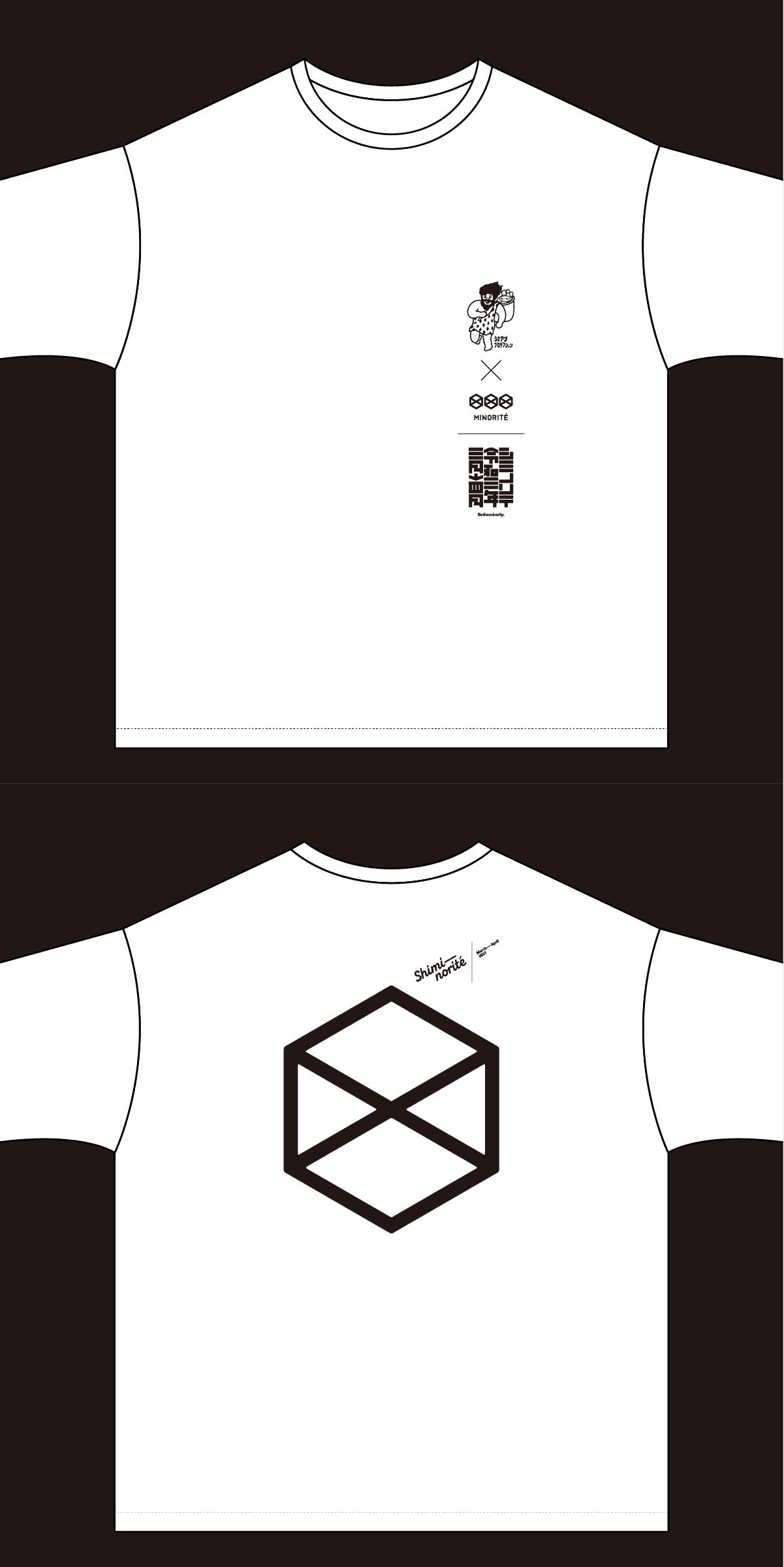 しみのりTeeデザイン